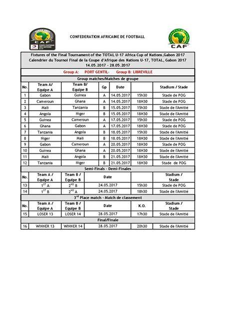Can u17 gabon 2017 calendrier de la comp tition - Calendrier coupe du monde u17 ...
