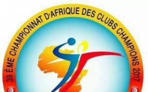 Handball : Championnat d'Afrique des Clubs, 4 clubs Camerounais en…