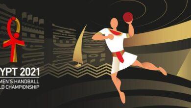 Photo de Championnat du monde masculin de handball : Du 13 au 31 janvier 2021 en Egypte