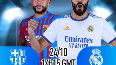 Photo de Un super dimanche La Liga sur StarTimes